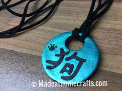 polymer clay necklace 2018 Year of the Dog